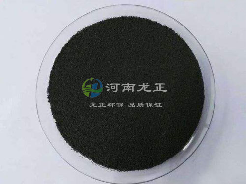 碱式氯化铝