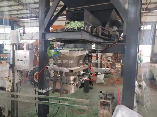 硫酸亚铁灌装生产线