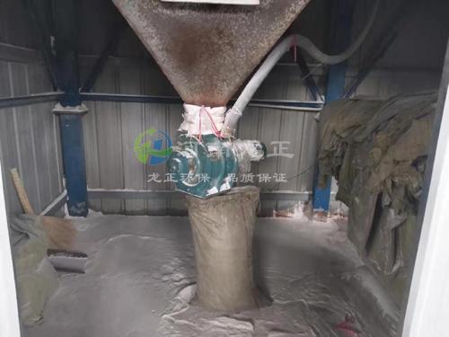 硅藻土助滤剂生产线