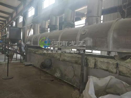 烘干硫酸亚铁生产线